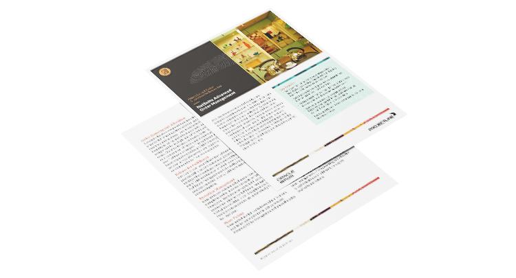 Data Sheet: NetSuite Order Management